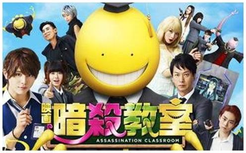 暗殺教室の実写映画の3年E組のキャスト一覧!